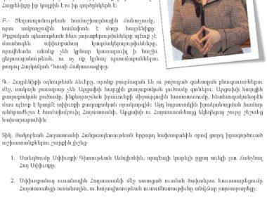 Armenian Page1