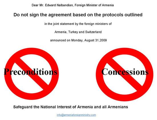 No Preconditions!