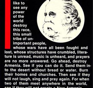 Saroyan Poster Quote